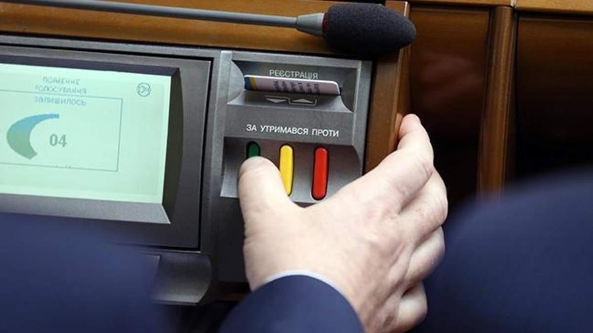 Майже всі голосування за останню сесію Верховної Ради прогуляли 53 нардепи