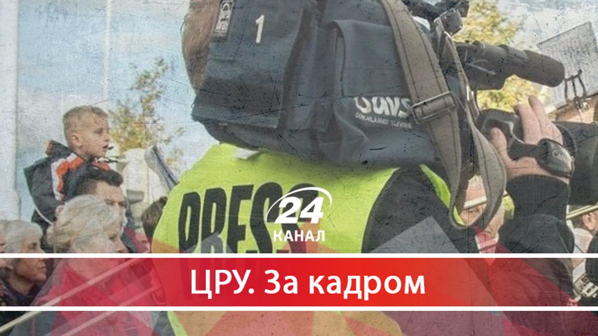 Чому в Україні почастішали зухвалі напади на журналістів - 24 липня 2018 - Телеканал новин 24