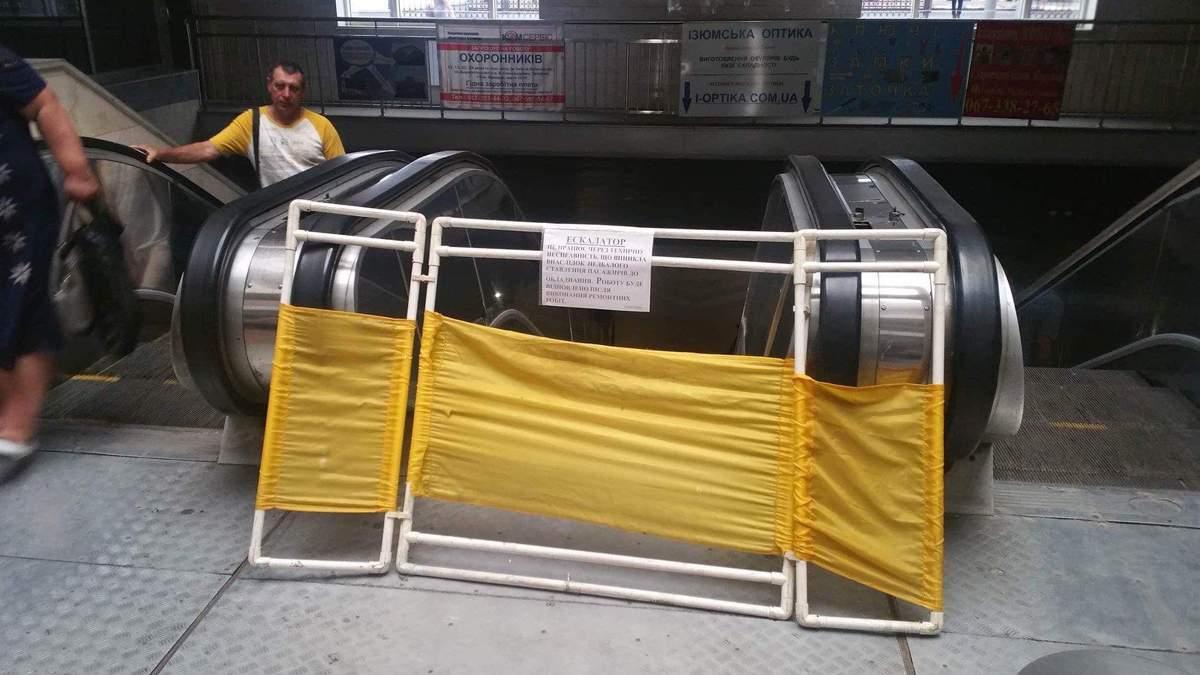 """Эскалатор на дарницком вокзале передает привет """"брату"""" с центрального жд: реформа действует?"""