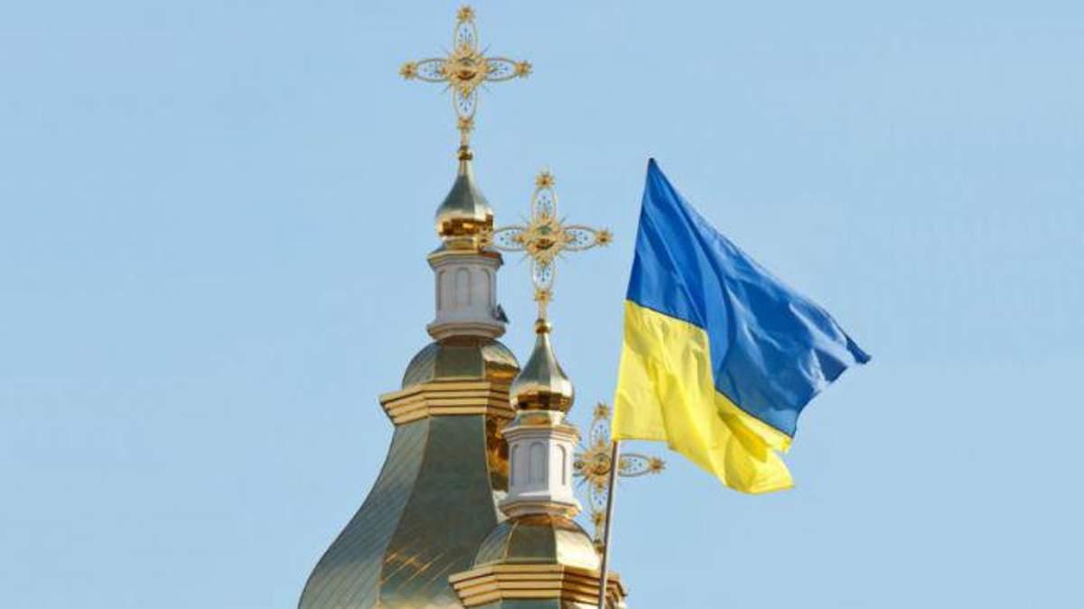 Украина празднует 1030 годовщину Крещения Руси-Украины