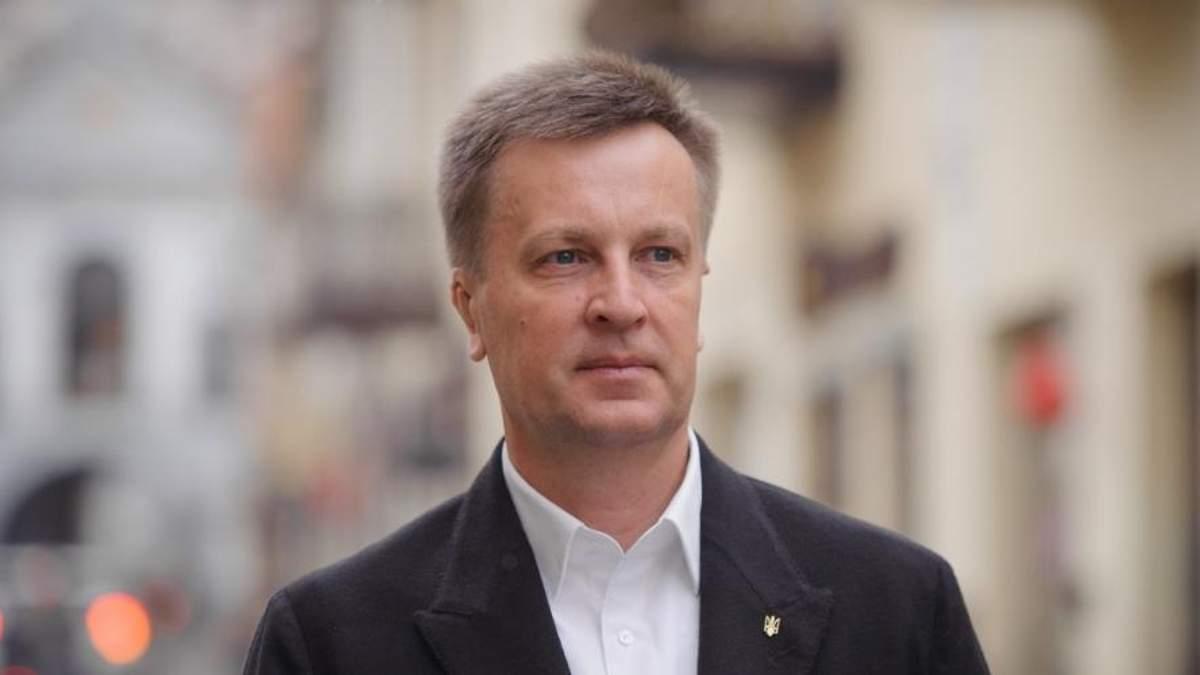 Ще один політик оголосив, що йде в Президенти України
