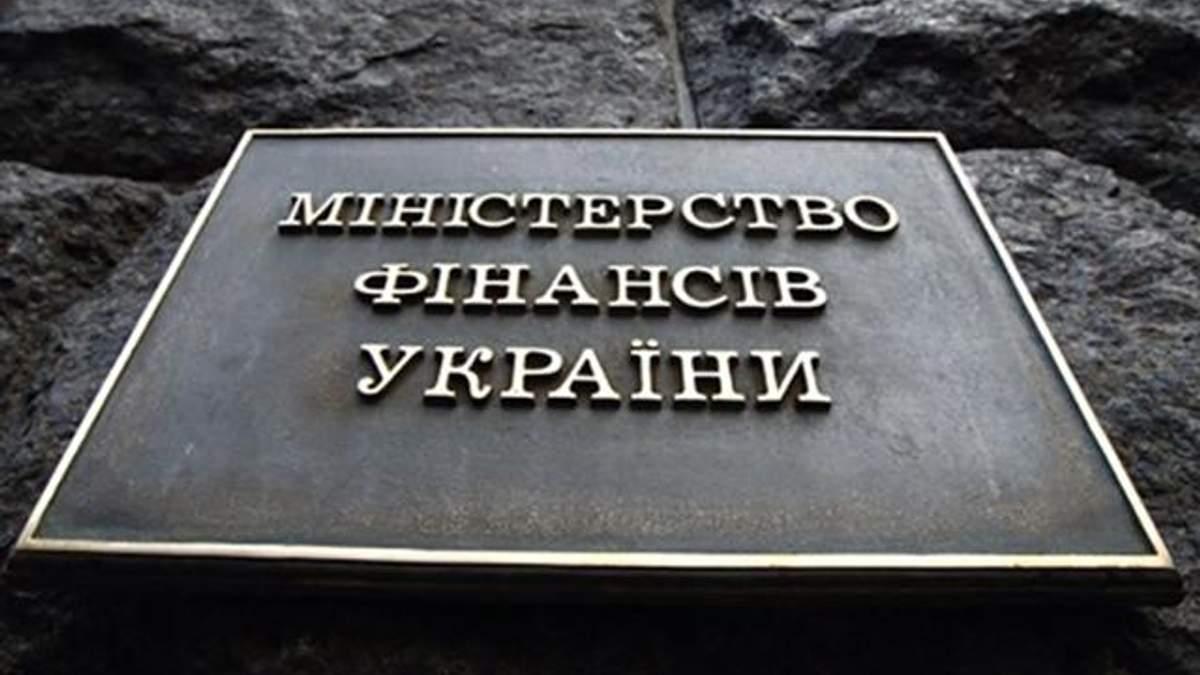 Кабмин уволил двух заместителей министра финансов и назначил на эти должности новых людей