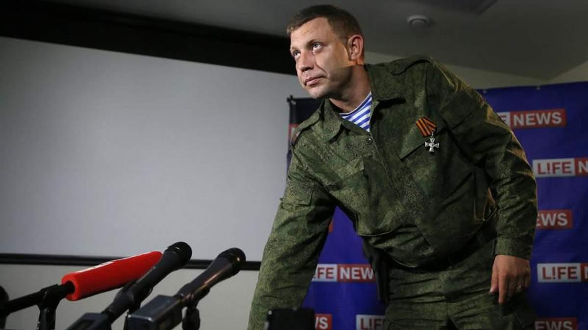 Главаря боевиков Захарченко серьезно ранили, – СМИ