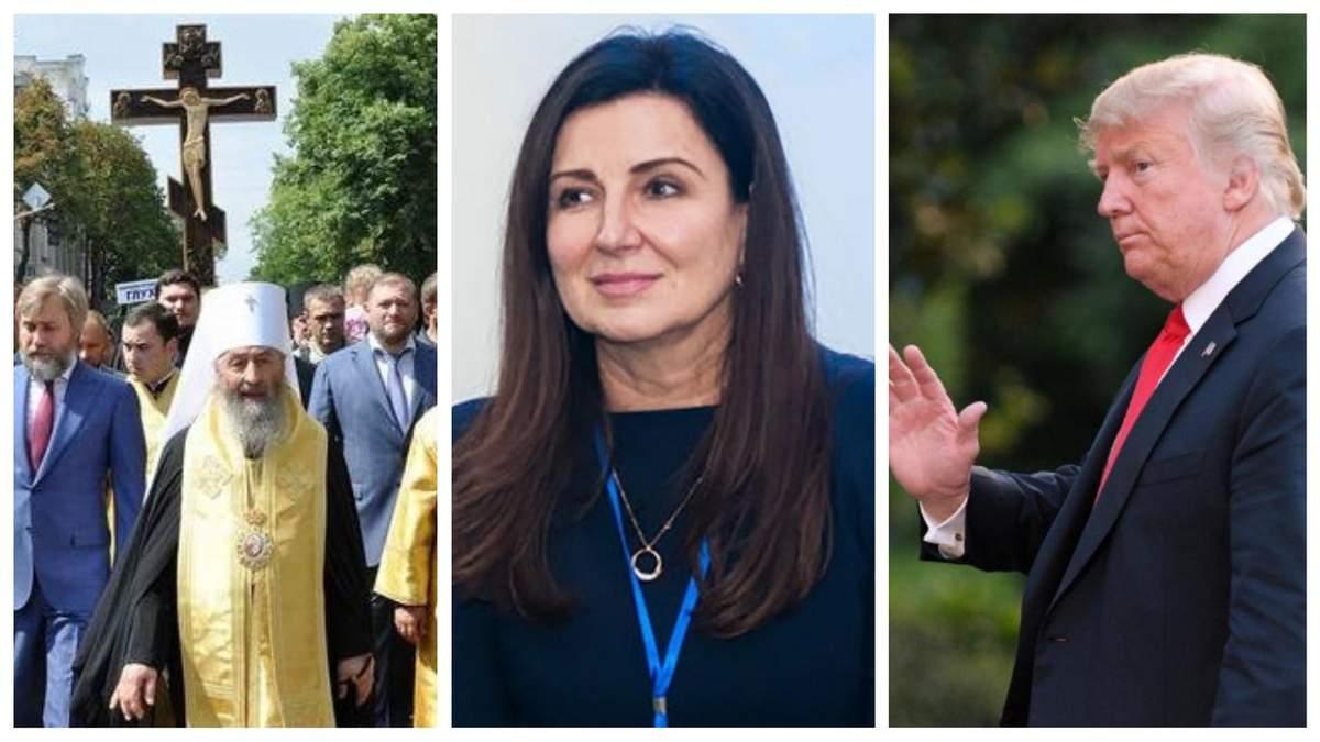 Новини України 27 липня 2018 - новини України і світу