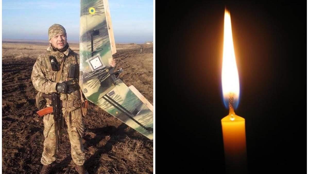На Донбассе погиб гражданин Латвии, который воевал за Украину: фото