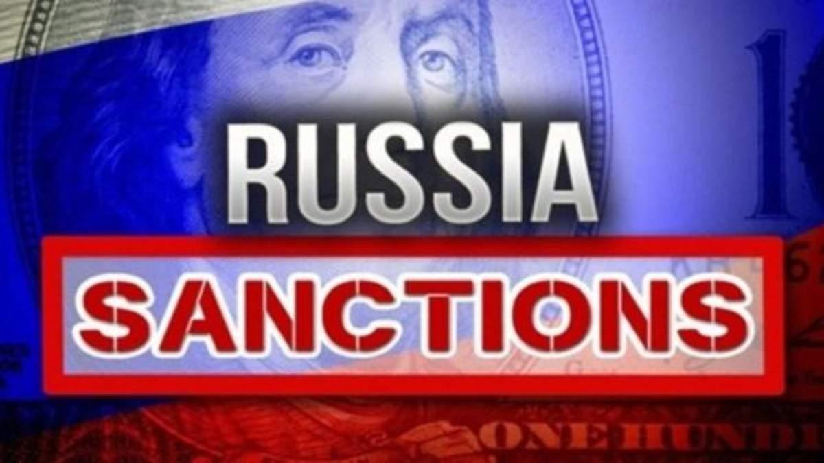 В Украины есть еще один повод требовать усиления санкций против России