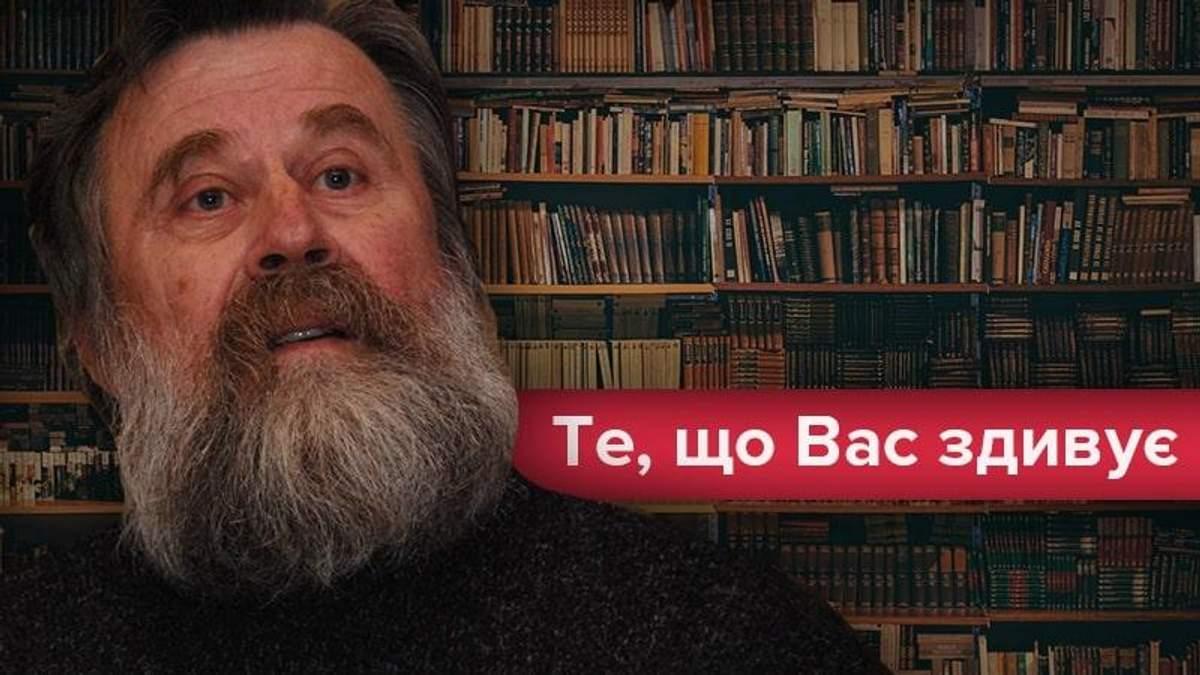 Олег Лишега – поет поза списками, переліками і рубриками