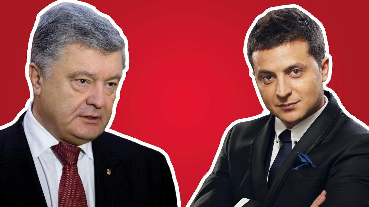 Выборы 2019 Украина - прогноз на выборы президента Украины 2019