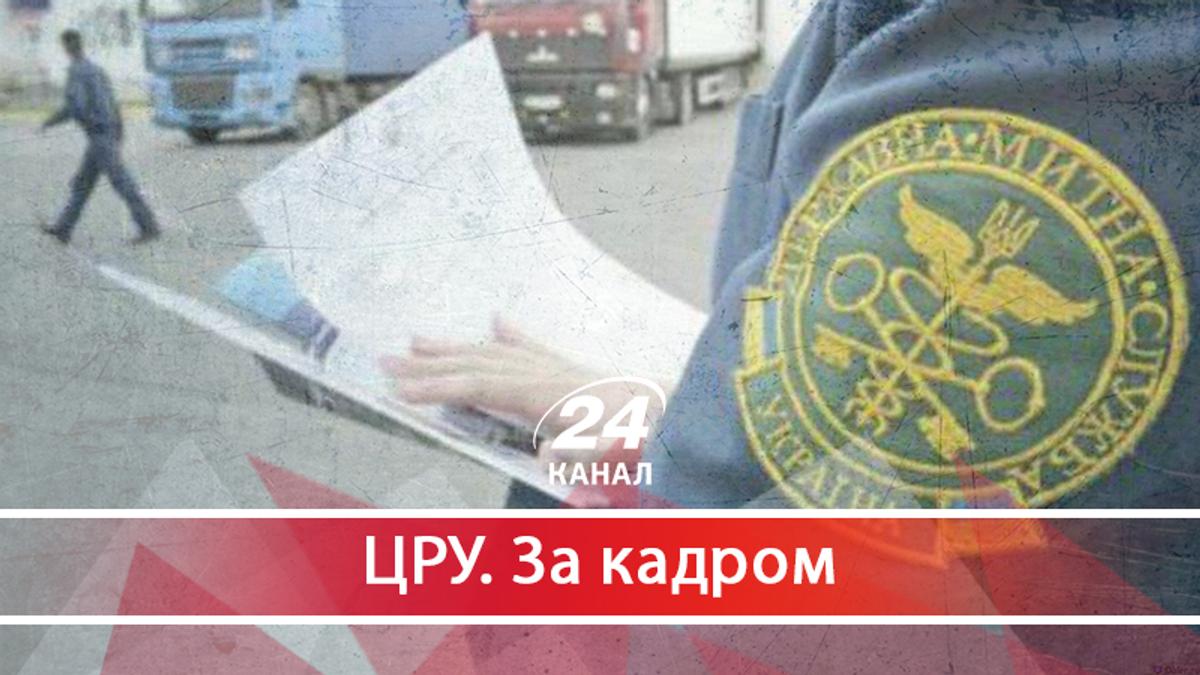 """Уряд оголосив війну контрабандистам: чи """"кришуватиме"""" митників поліція - 2 липня 2018 - Телеканал новин 24"""