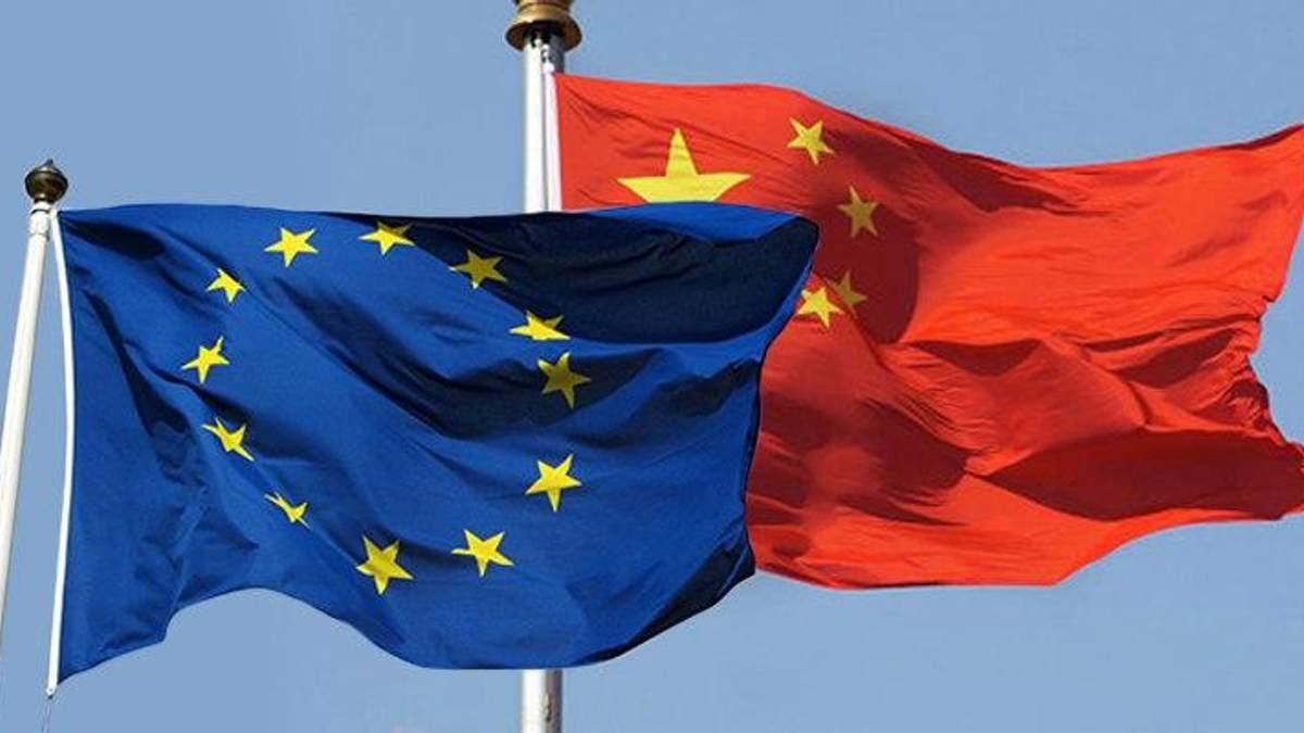 ЕС и Китай обговорили основные положения совместного инвестиционного соглашения