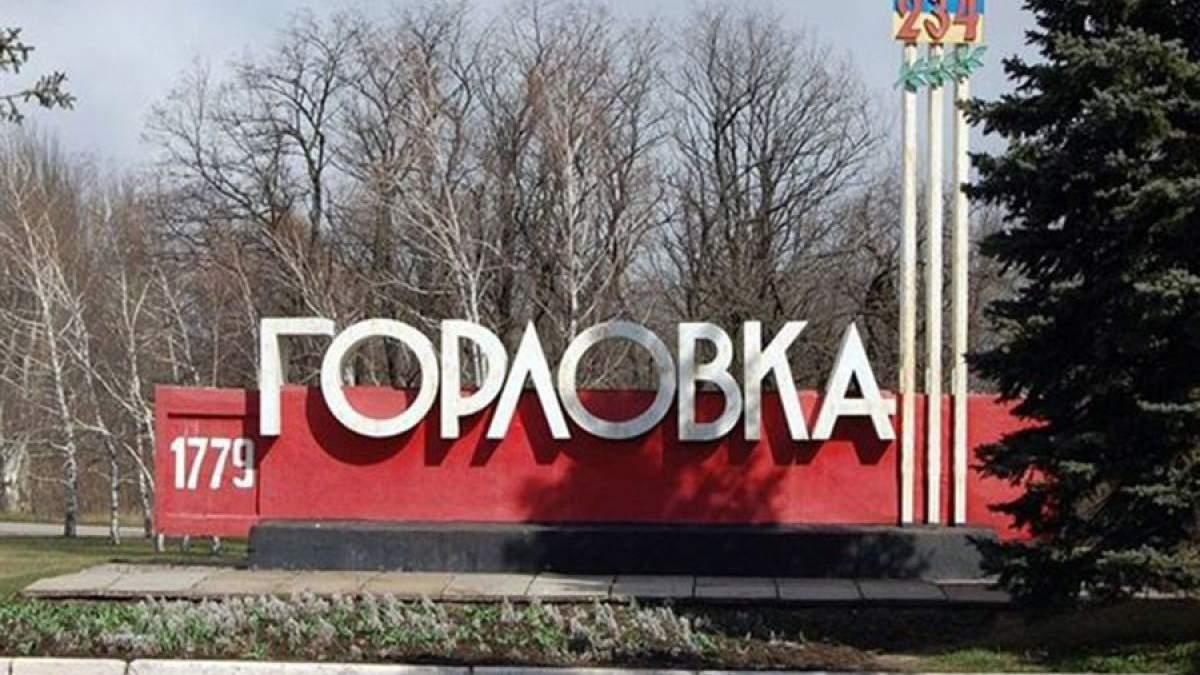На оккупированном Донбассе назревает экологическая катастрофа: Тымчук раскрыл детали