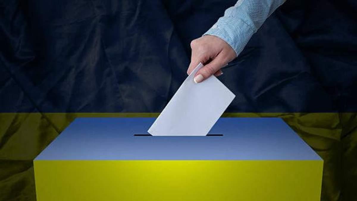 Як росіяни готуються до президентських виборів в Україні?