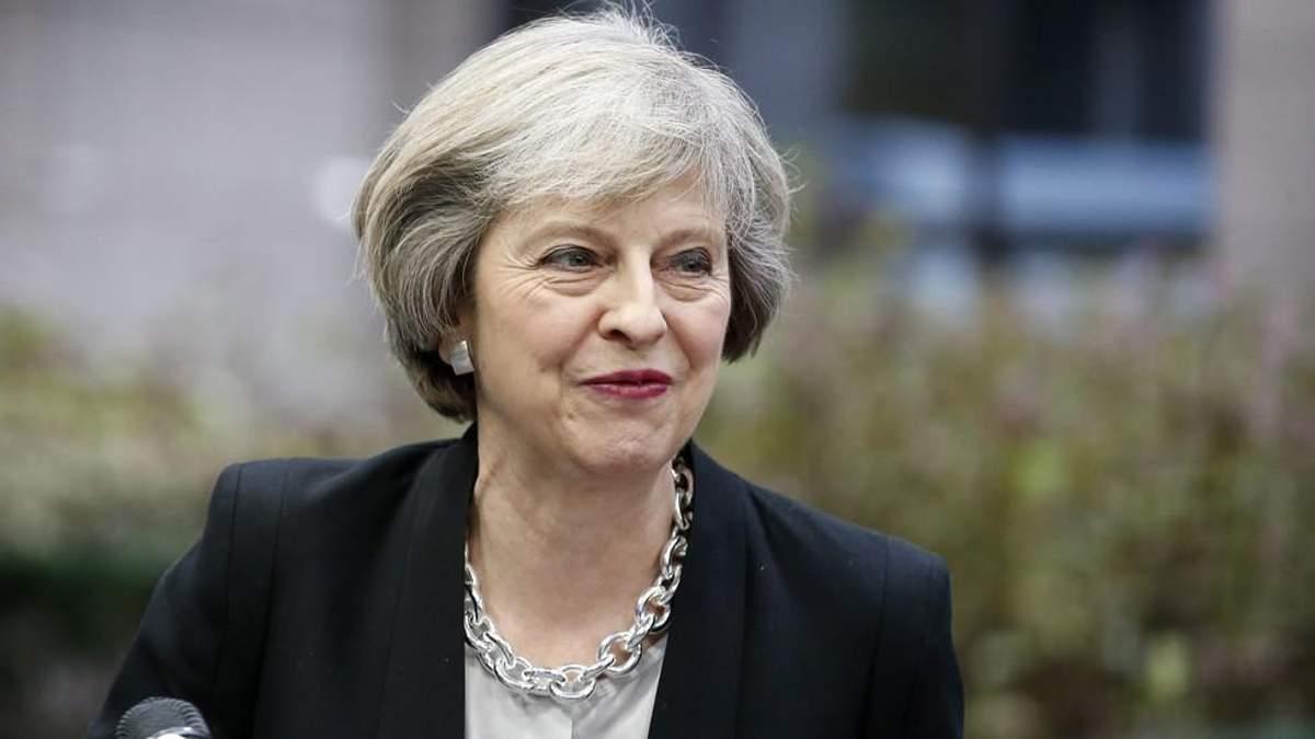Великобританія узгодила важливі умови виходу з ЄС