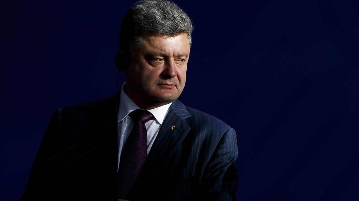 Порошенко звільнив із посади свого помічника Горащенкова