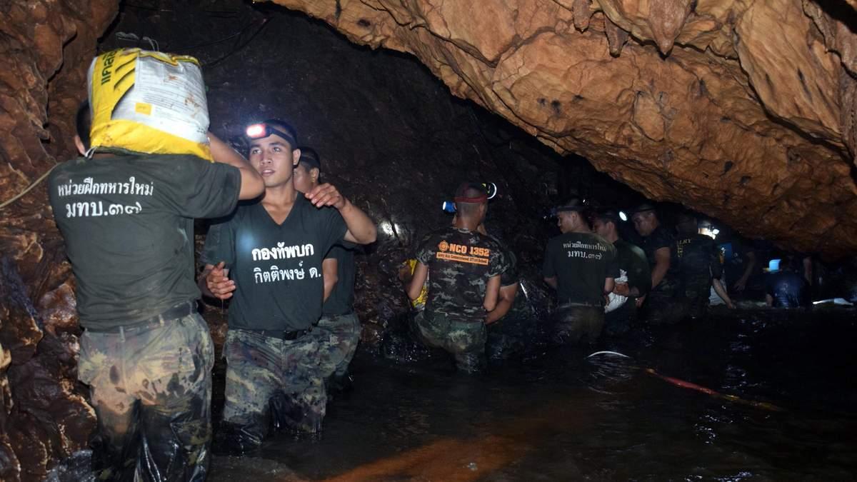 Затоплена печера у Таїланді