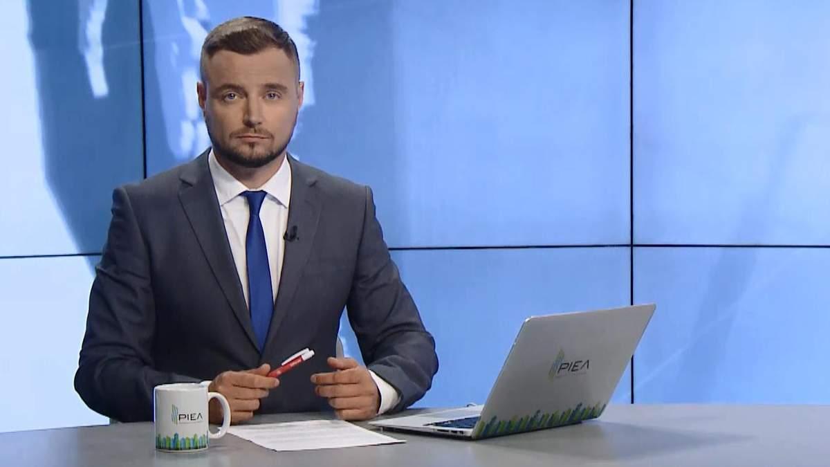 Выпуск новостей с Артемом Овдиенко