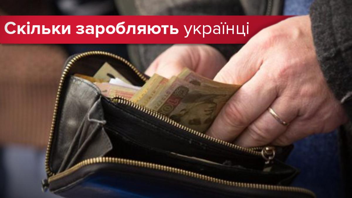 Средняя зарплата в Украине выросла до 8 725 гривен