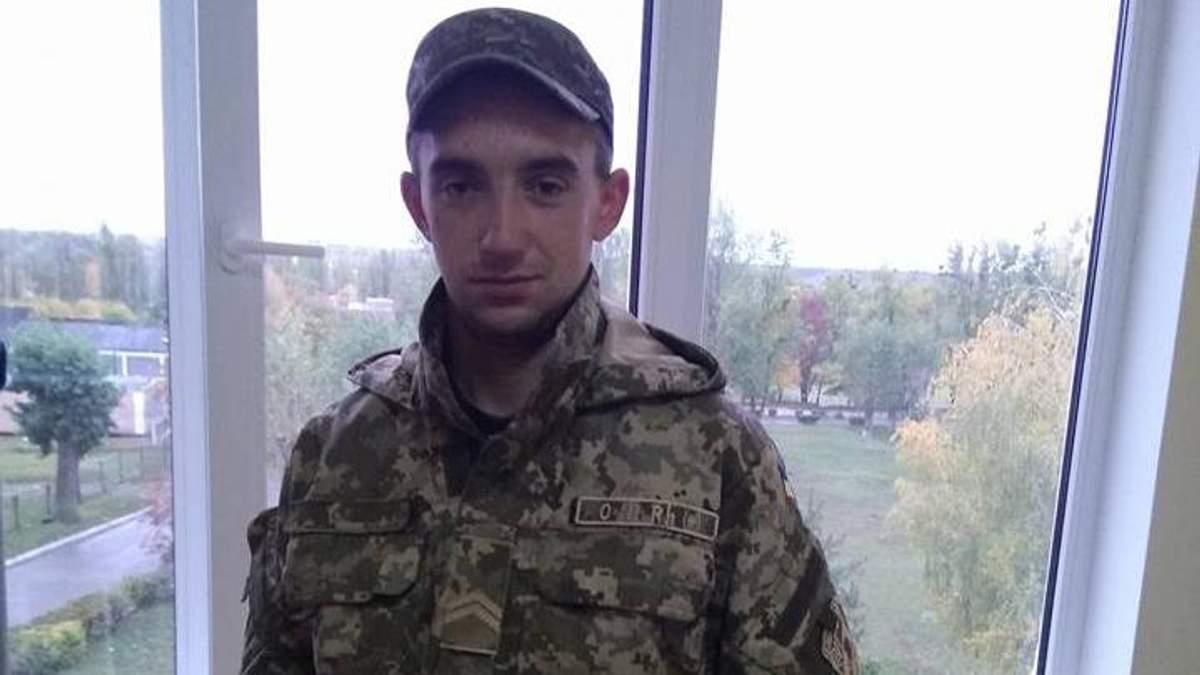 На Донбасі загинув український боєць Володимир Лужецький
