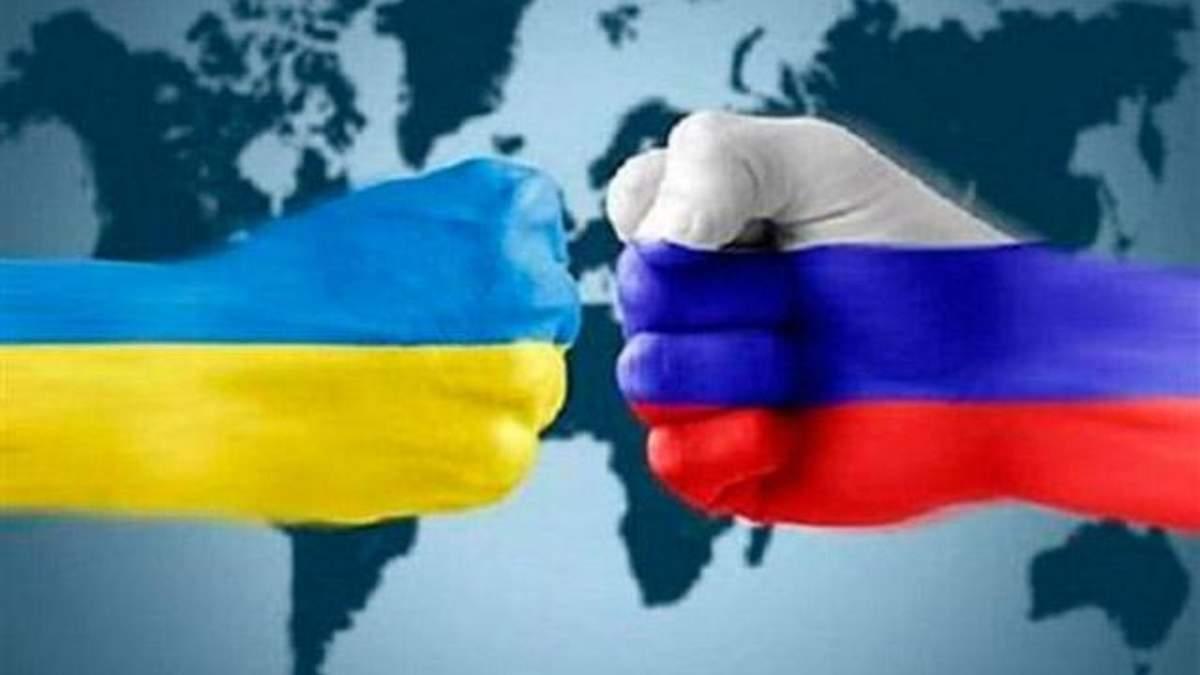У РФ запевнили, що прямої війни між Україною та Росією не буде