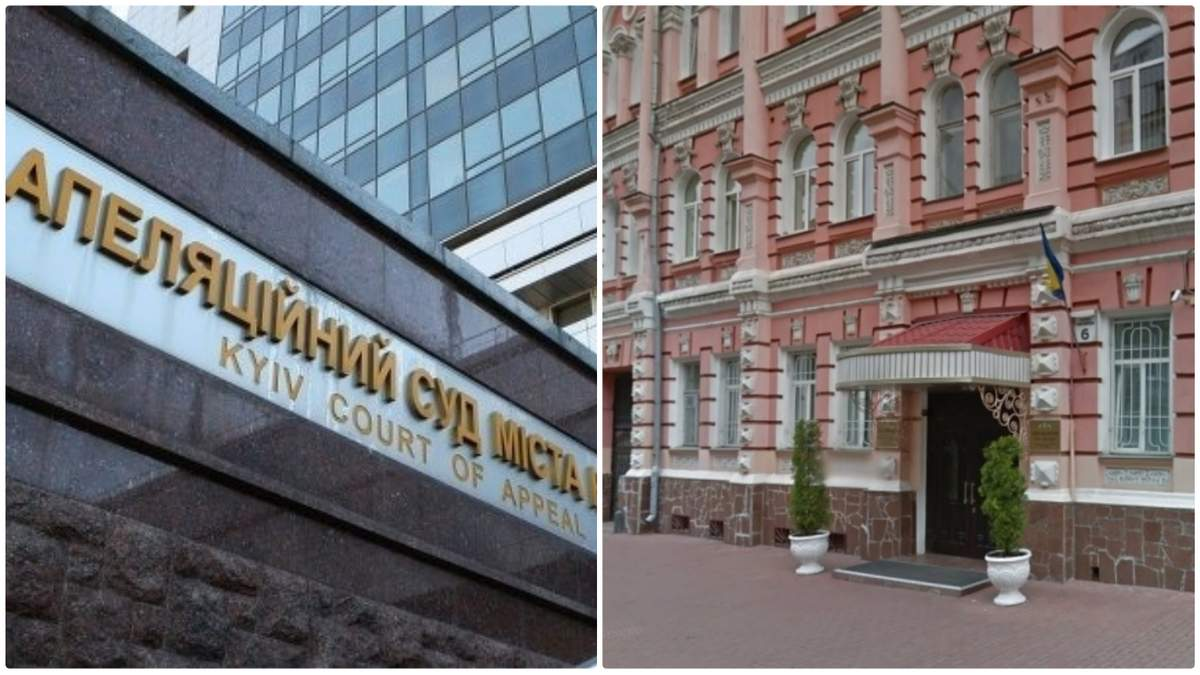 У Києві мінували Апеляційний і Господарський суди