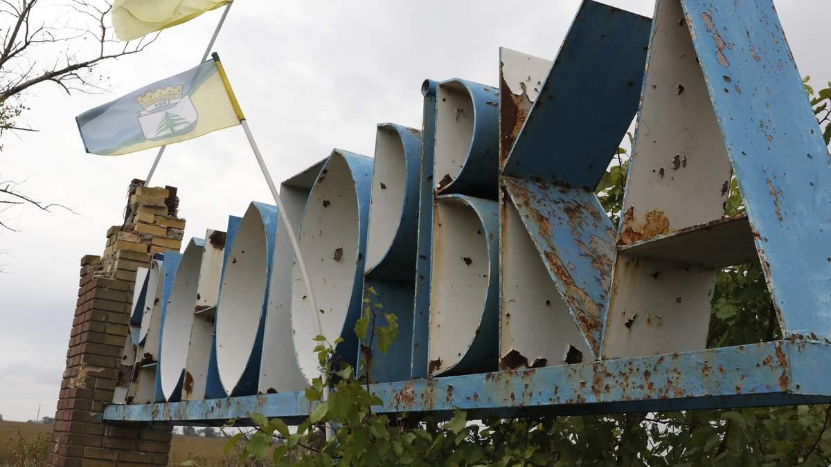 Боевики осуществили обстрел Красногоровки: ранение получил один мирный житель