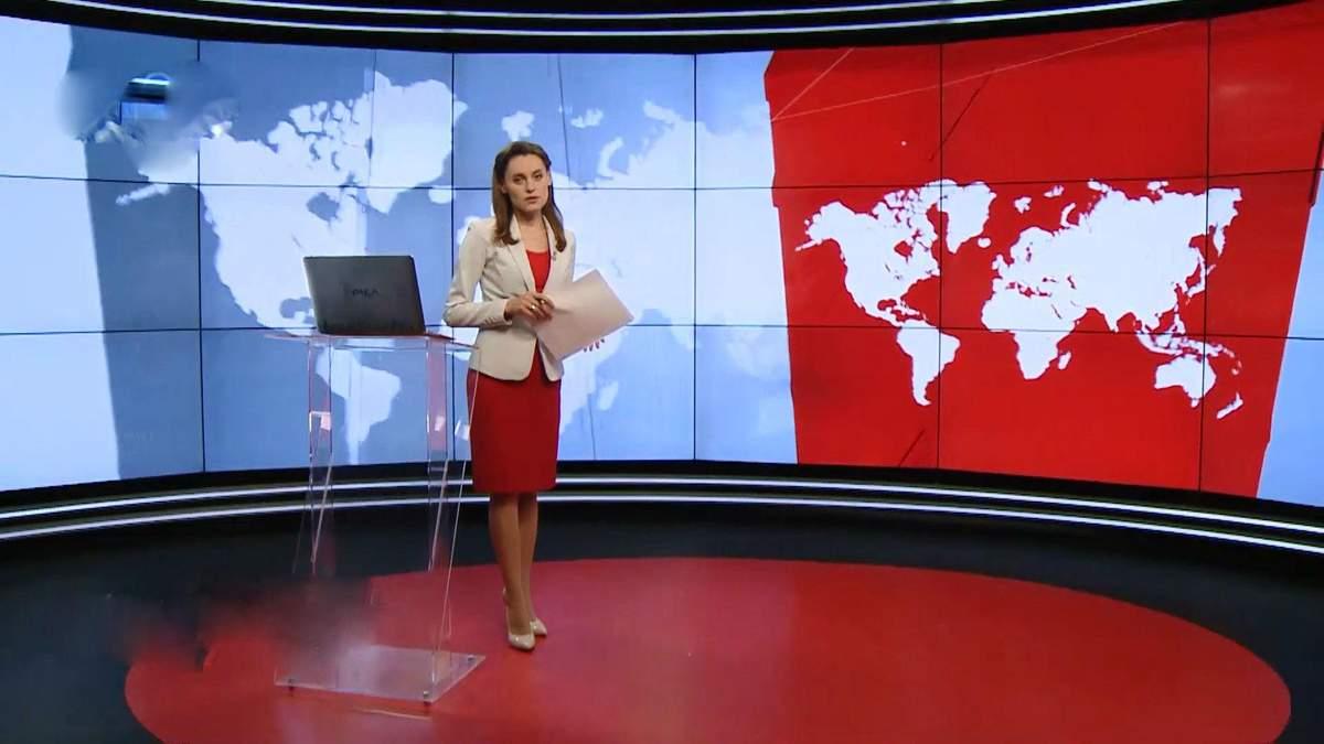 """Випуск новин за 18:00: Запобіжний захід Вишинському. Штраф """"Інтеру"""""""