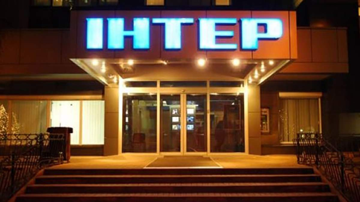 """Нацрада оштрафувала """"Інтер"""" на понад 4 мільйони гривень за скандальний концерт 9 травня"""