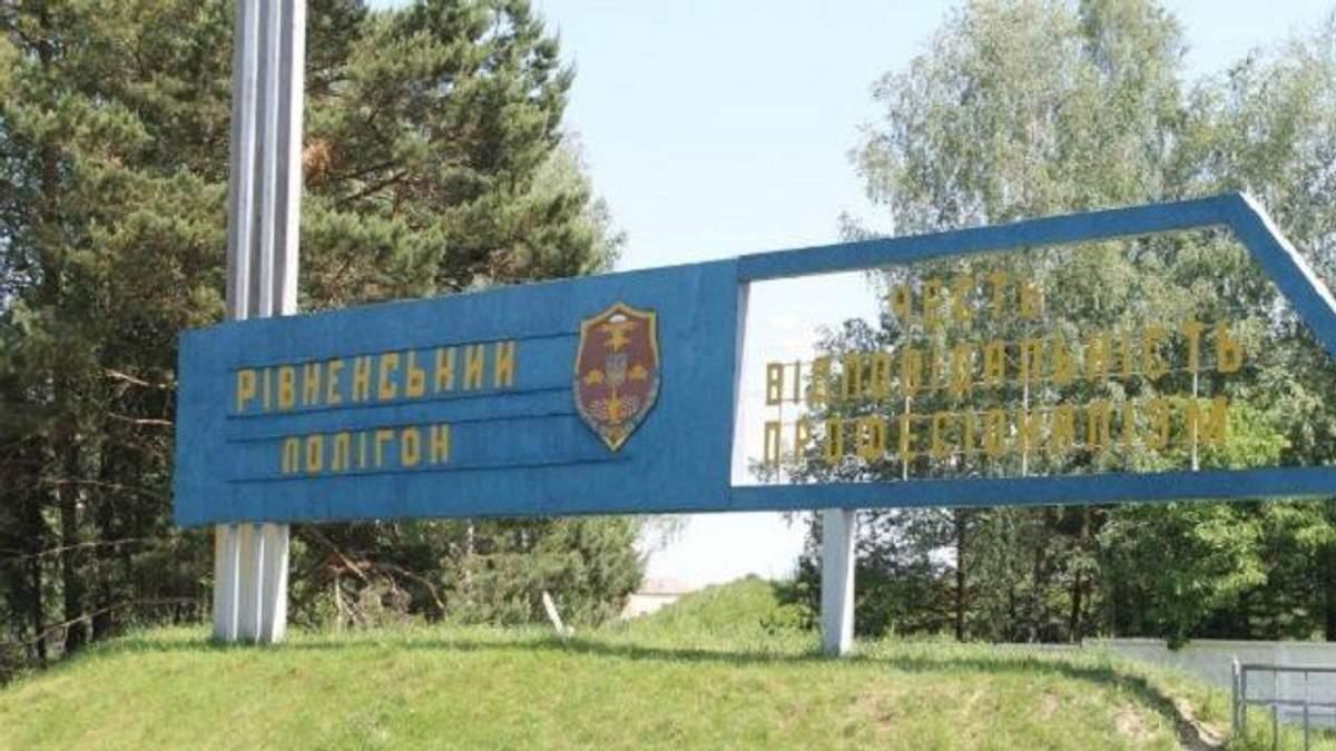 """Рассматривают три версии взрыва: на Ровненском полигоне закончился эксперимент миномета """"Молот"""""""