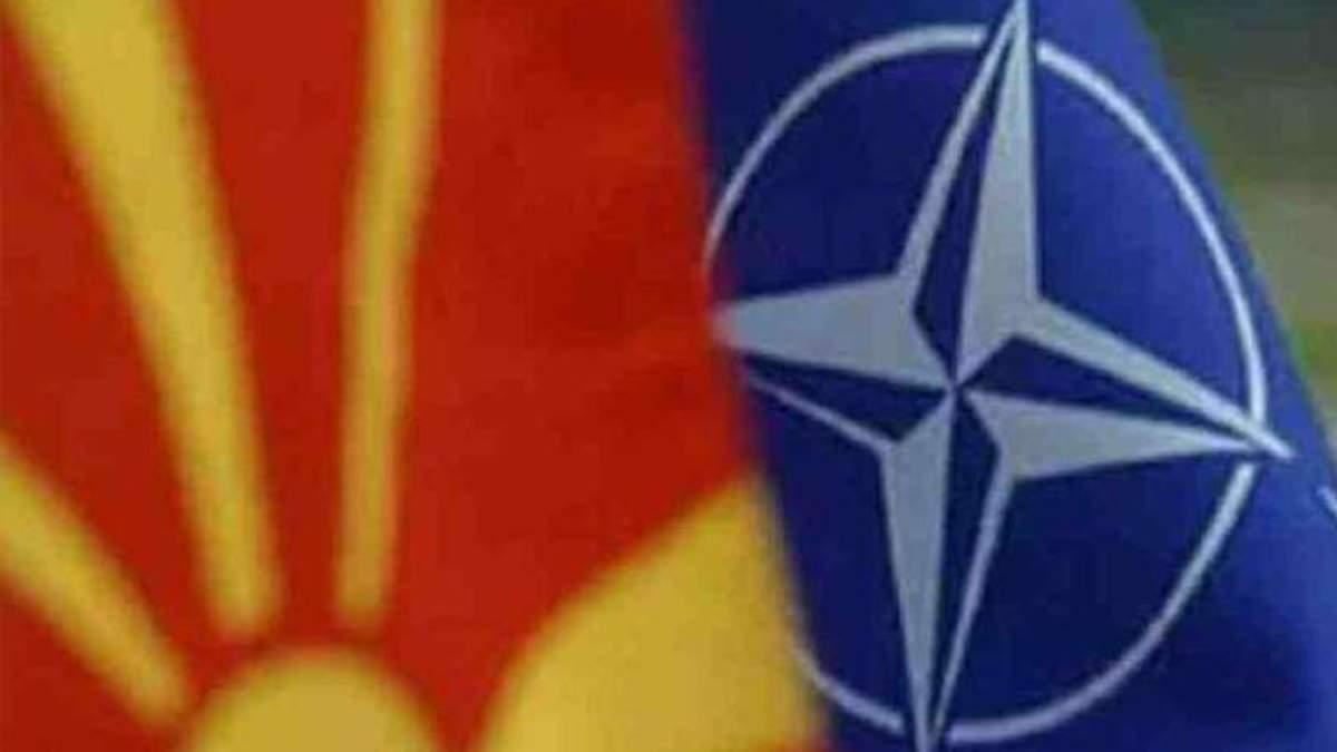 В НАТО планируют согласовать приглашение для Македонии