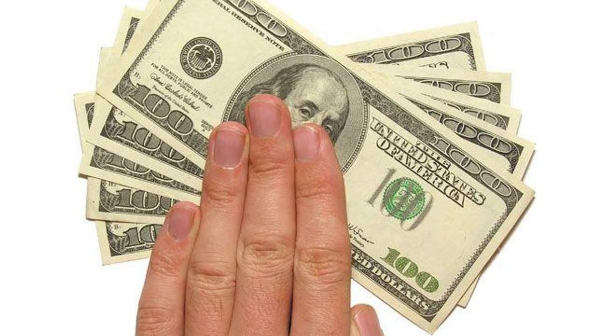 Курс валют НБУ на 13 июля