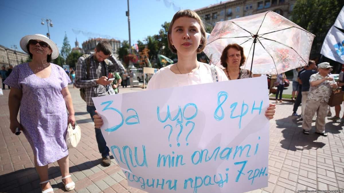 У Київраді – сутичка між поліцією та мітингарями