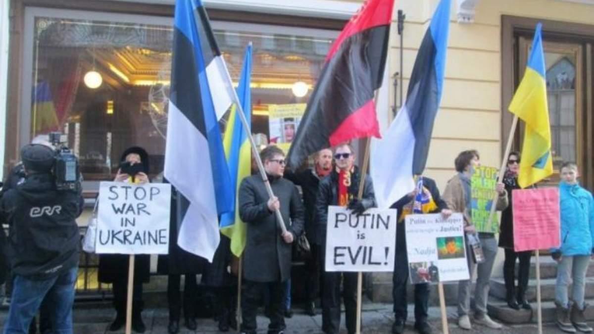 """""""Путін – зло"""": в Естонії пройшла акція на підтримку Сенцова"""