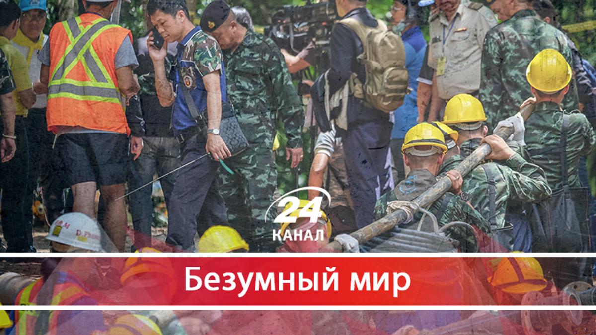 Тайский триллер: почему история спасения детей из пещеры в Тайланде вызвала мировой резонанс - 13 липня 2018 - Телеканал новин 24