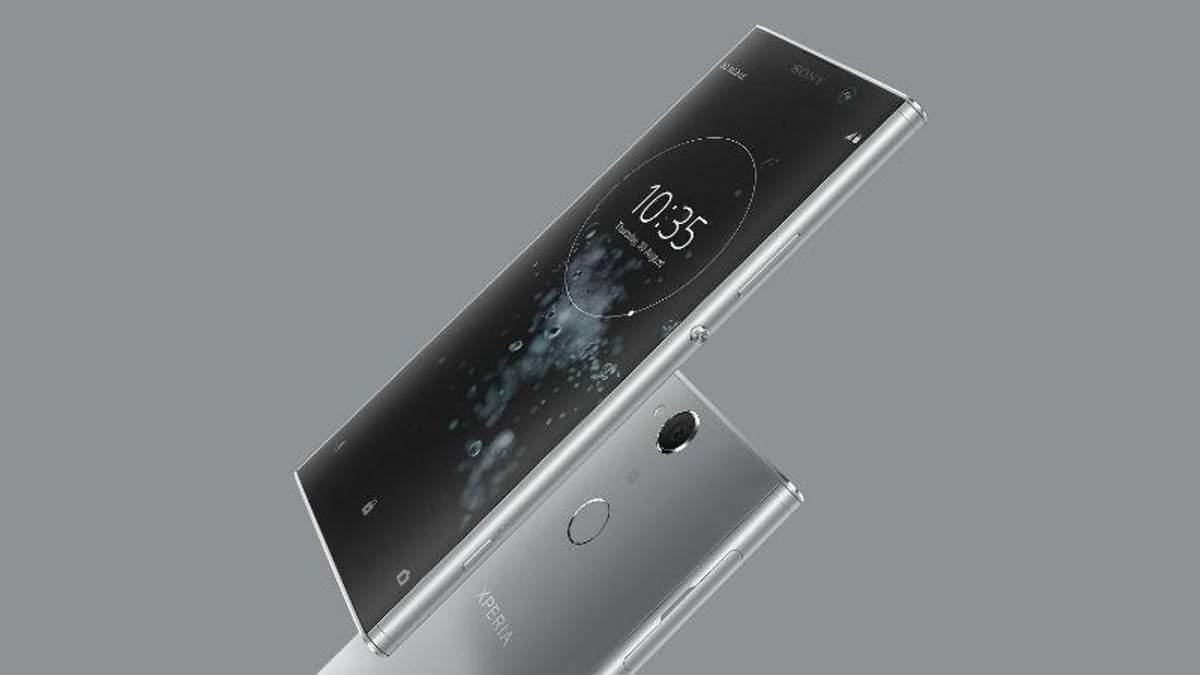 Sony Xperia XA2 Plus офіційно презентували