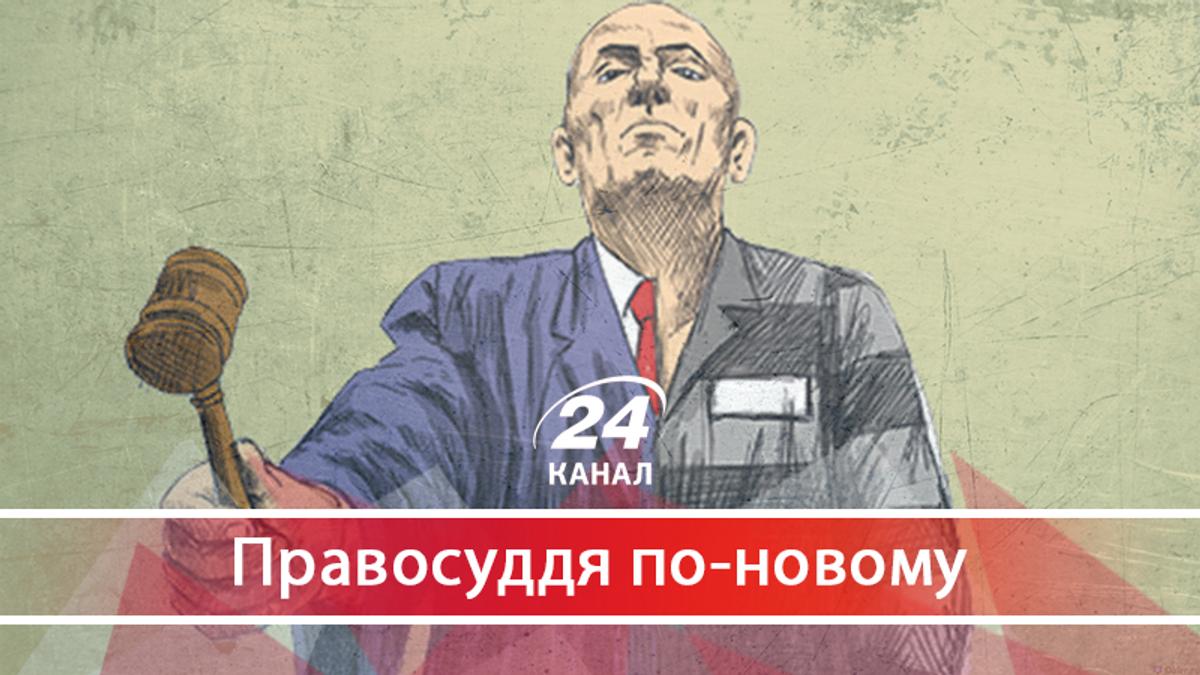 Судді Майдану: чому ті, хто за вказівкою засуджували невинних, досі на посадах при новій владі - 14 липня 2018 - Телеканал новин 24