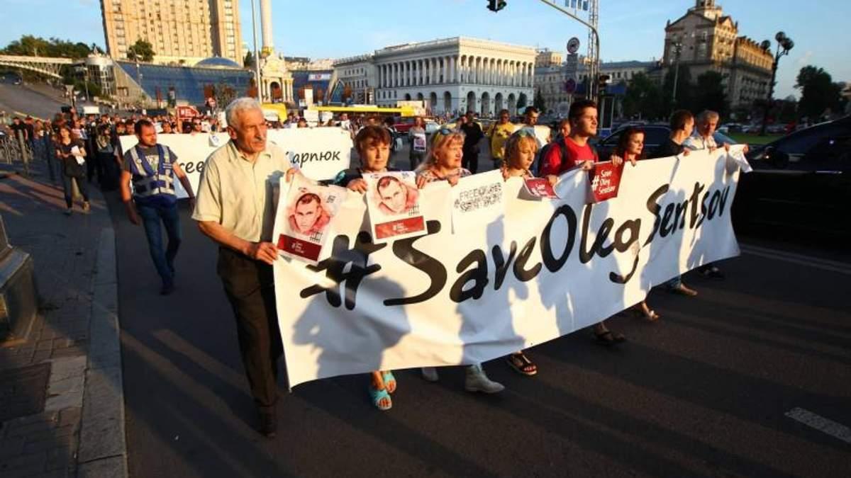 """""""Макрон, не молчи!"""": в Киеве под посольством Франции митинг в поддержку Сенцова"""