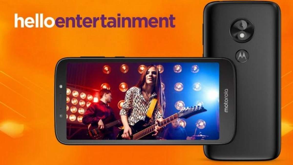 Смартфон Moto E5 Play Android Go Edition