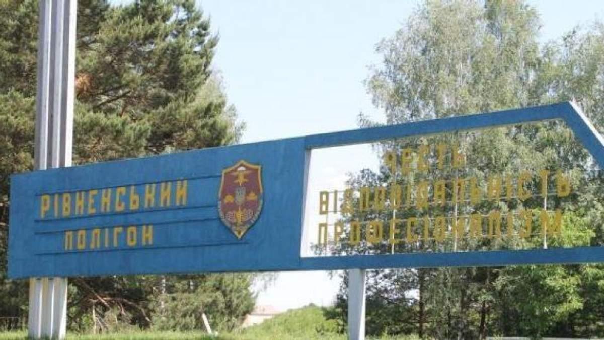"""Миномет """"Молот"""", который взорвался на Ровенском полигоне, отправили на дополнительную экспертизу"""
