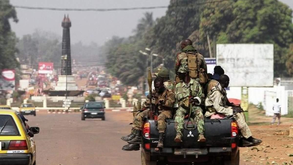 Центральноафриканська Республіка