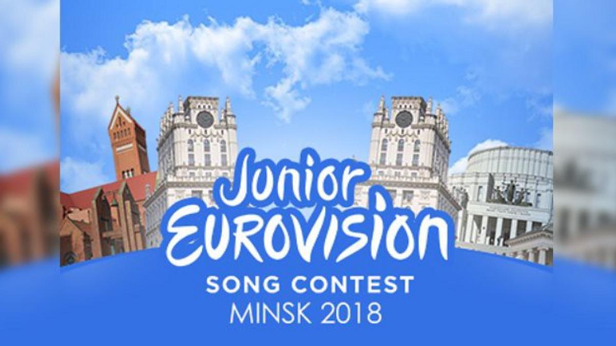 Україна візьме участь в дитячому Євробаченні-2018