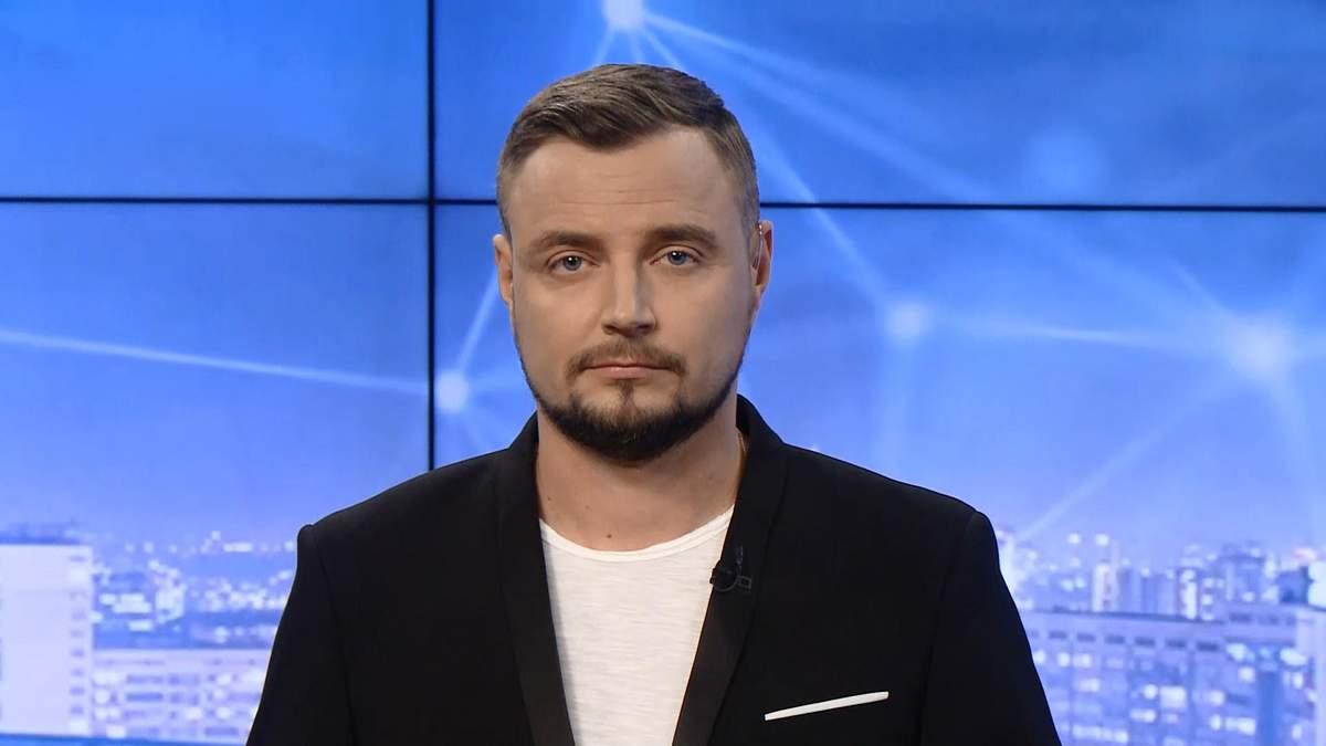 Випуск новин за 19:00: Луценко не проти Холодницького. Антикорупційний приклад Румунії