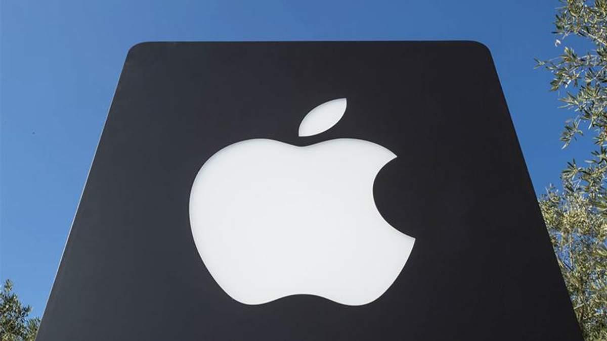 Apple повідомила про те, що її ринкова капіталізація сягнула 1 трильйона