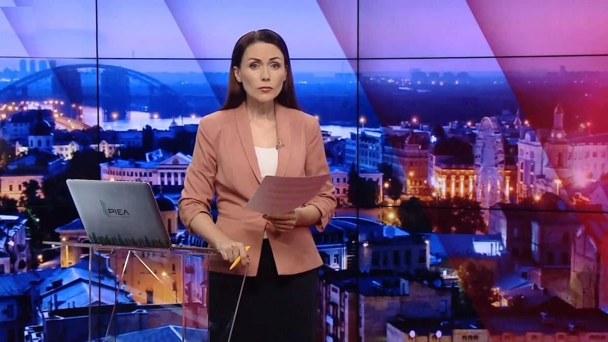 Підсумковий випуск новин за 21:00: Довічне для Савченко. Ганьба поліції Одеси