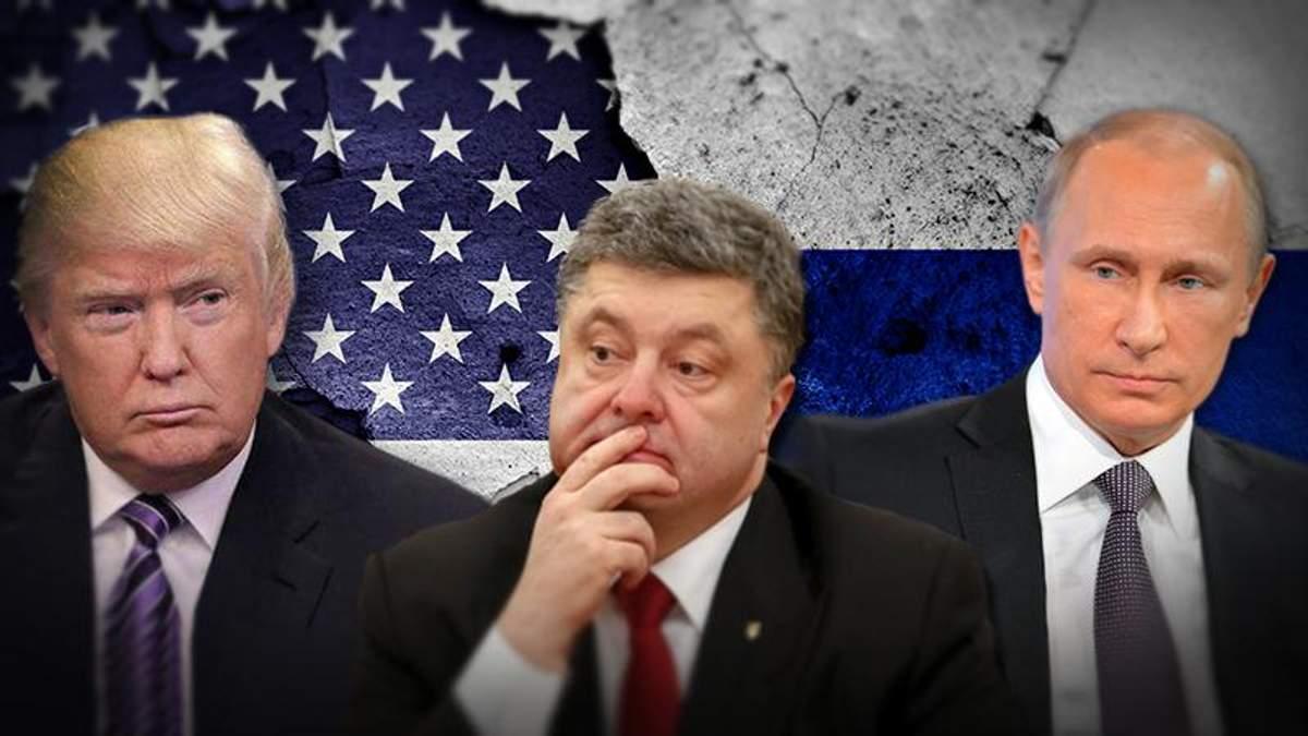 Вашингтон очікує зміни влади в Україні?