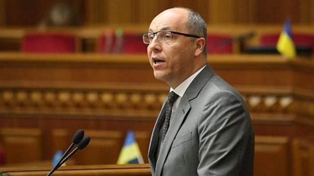 Парубий рассказал, с чего стартует 9-я сессия парламента