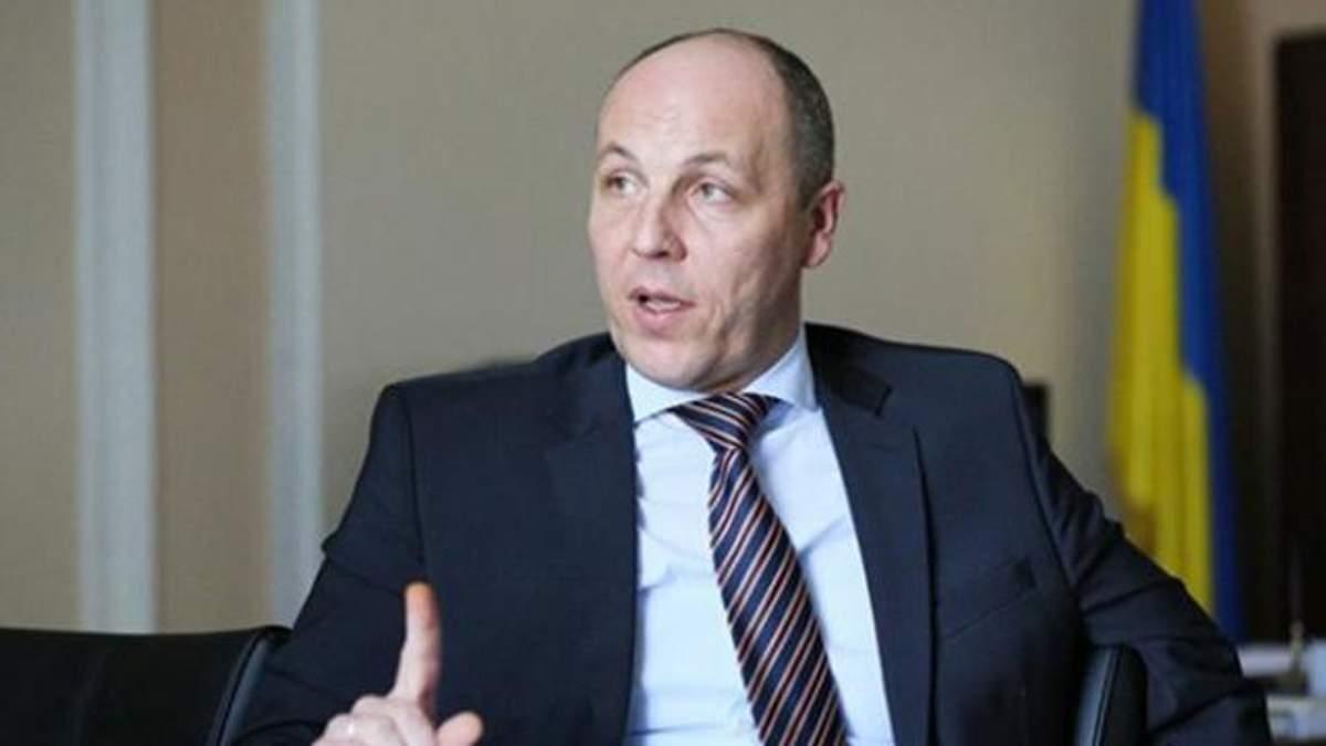 Парубий объяснил, от чего зависит продление закона о статусе Донбасса