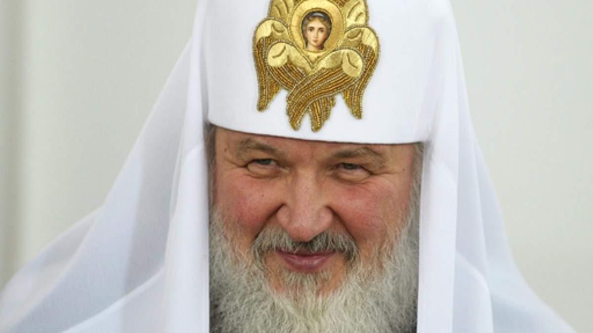 Московський патріарх Кирило