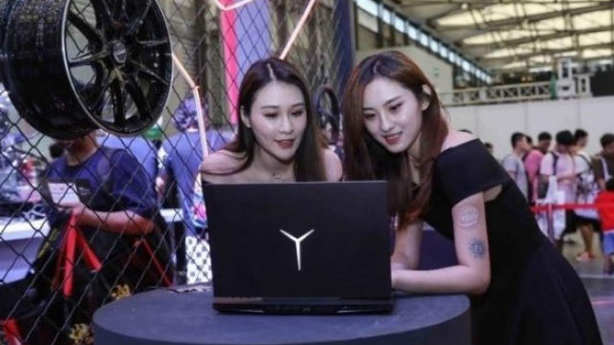 Ноутбук Legion Y7000P от Lenovo
