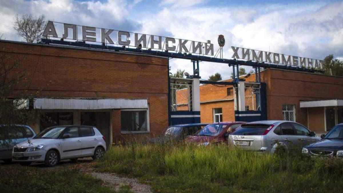 В Росії на хімкомбінаті стався вибух: є потерпілі