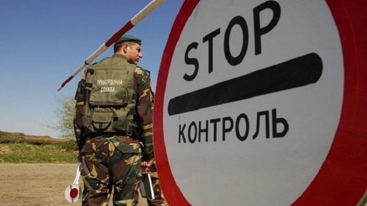 Через відвідини тимчасово окупованих територій 740 іноземцям заборонили в'їзд до України